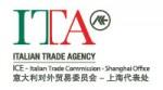 ian-italian-trade-agency