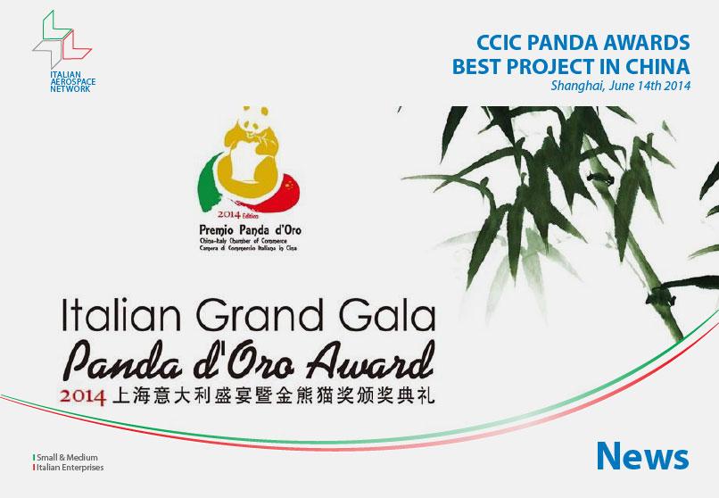 panda awards 2014