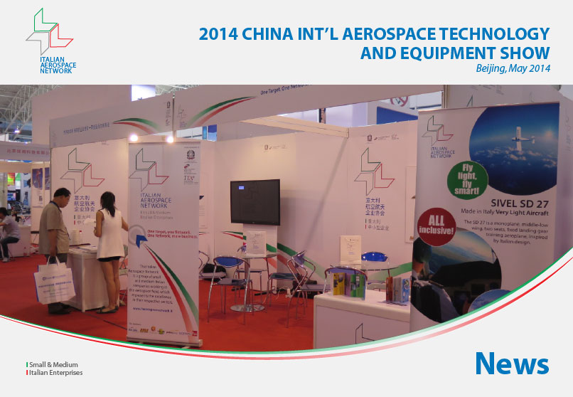 ian-news-china-international-aerospace-technology-and-equipment-show-2014