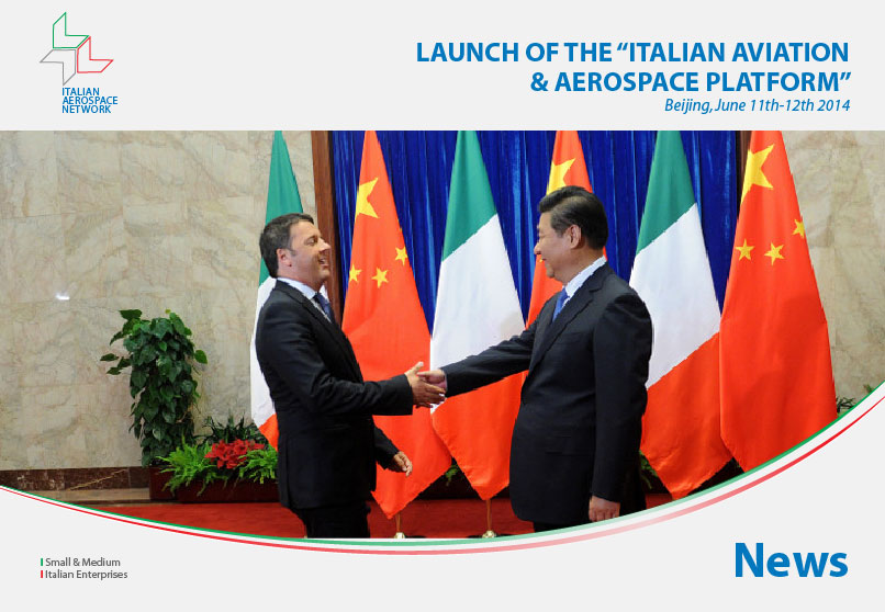 Sino-Italian Cooperation Package
