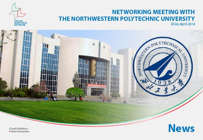 ian-news-northwestern-polytechnic-university-xian-2014