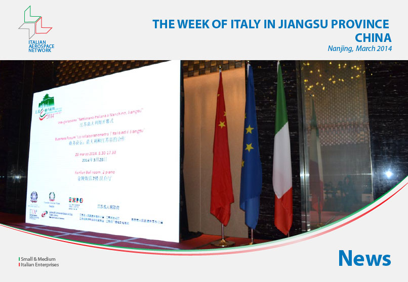 ian-news-the-week-of-italy-in-jiangsu-province-2014