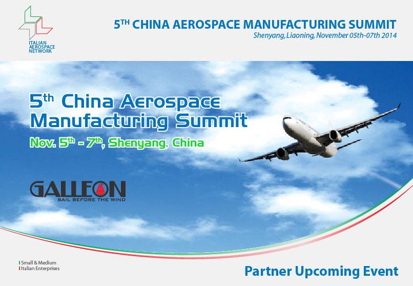 china aerospace manufacturing summit