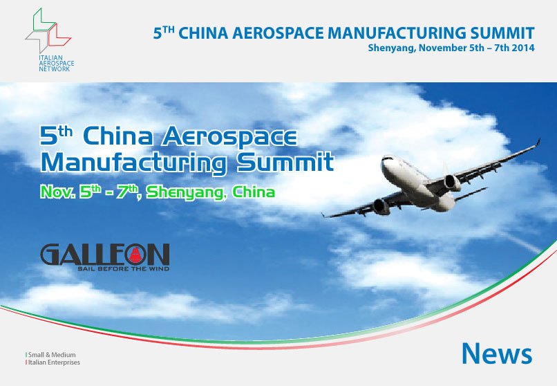 5th China Aerospace Manufacturing Summit