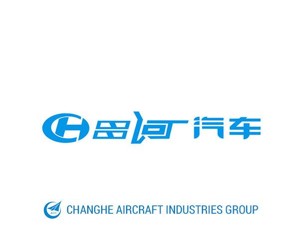 itaerospacenetwork-customer-changhe-aircraft