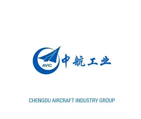 itaerospacenetwork-customer-chengdu-aircraft-industry-group