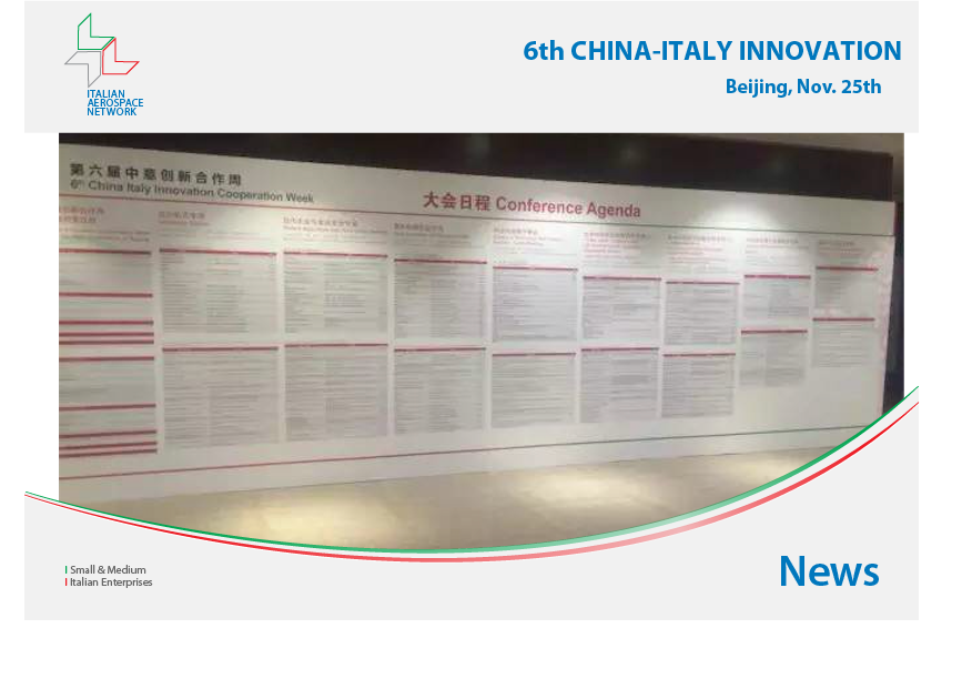 20151125_CN-IT_Innovation