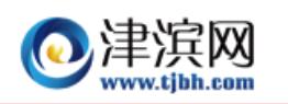 Binhai New Area - Industrial & Aviation Park